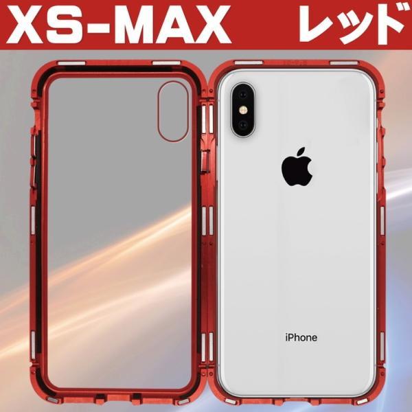 激安!iPhoneXS-MAX用マグネット吸着メタルフレームバンパー、強化ガラス保護ケース、ワイヤレス充電可、着脱簡単、オシャレ、クリア【簡易パッケージ】|pakaruru|16