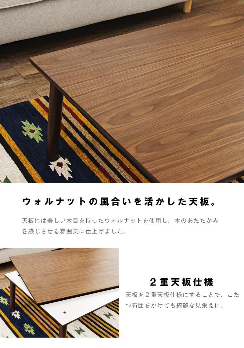 幅105cm こたつ コタツ 炬燵 暖卓 こたつテーブル フラットヒーター センターテーブル ローテーブル カーボン 長方形 オールシーズン 和室 洋室