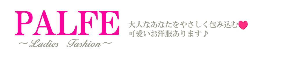 火曜日・水曜日定休日