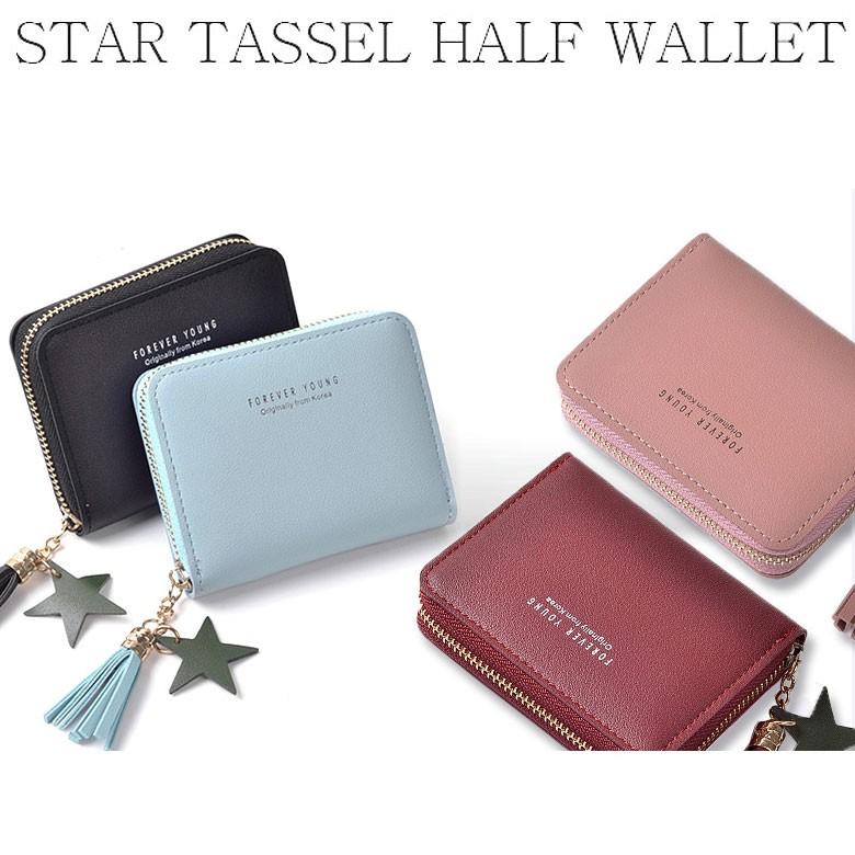 58a52a3c0884 ミニ財布 財布 手のひらサイズ ミニ財布 小さい コンパクト レディース ...