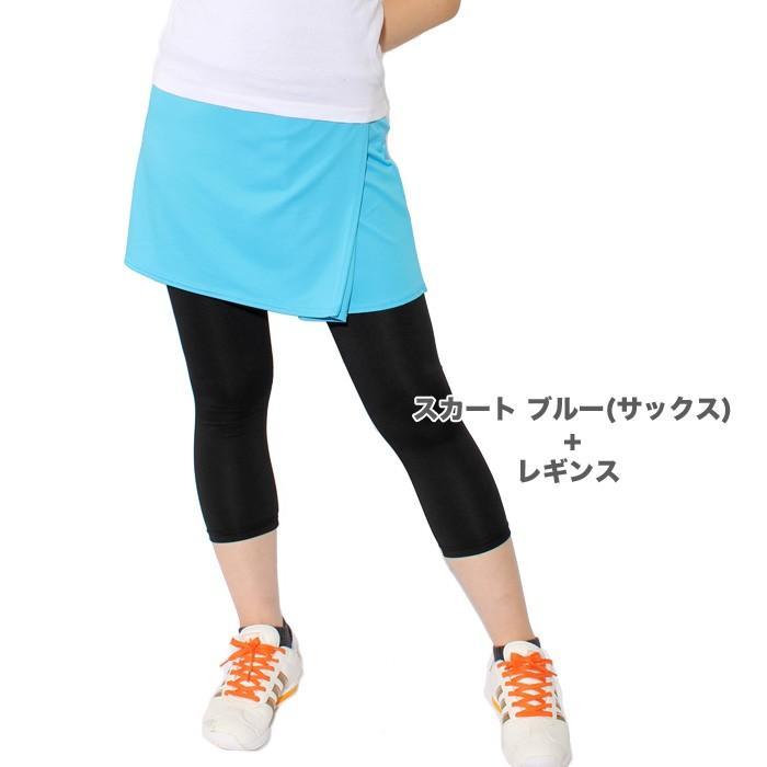 フィットネス トレーニング 福袋 2021 スポーツ ランニングウェア 選べる福袋 ランパン・ランスカ お好きな色とタイプ2点 秋|panetone|14