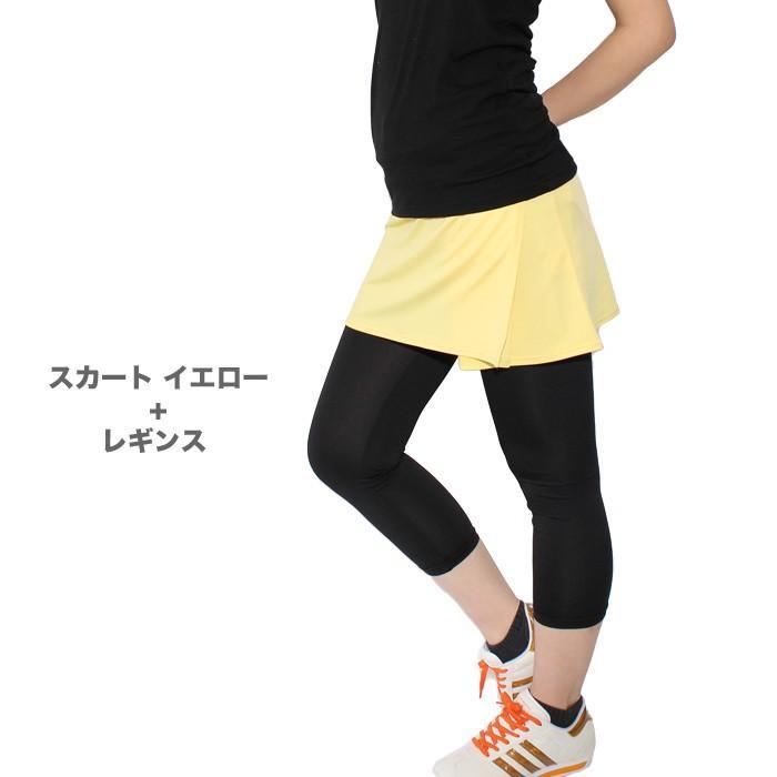 フィットネス トレーニング 福袋 2021 スポーツ ランニングウェア 選べる福袋 ランパン・ランスカ お好きな色とタイプ2点 秋|panetone|15