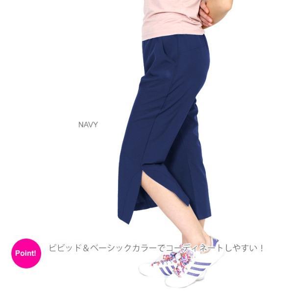フィットネスウェア レディース ダンス スリットパンツ ヨガウェア ヨガパンツ ヨガ ズンバ ロングパンツ|panetone|12