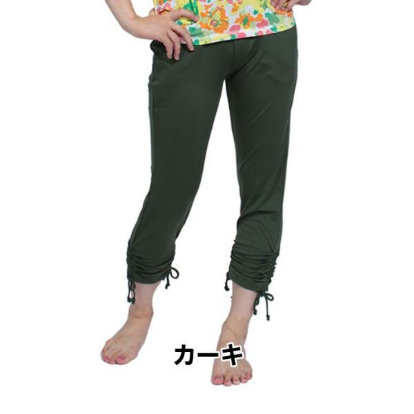 ヨガウェア ヨガパンツ ズンバウェア パンツ レディース ダンスパンツ 美脚 裾ひもシャーリングパンツ|panetone|10