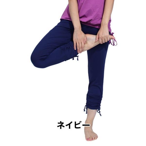 ヨガウェア ヨガパンツ ズンバウェア パンツ レディース ダンスパンツ 美脚 裾ひもシャーリングパンツ|panetone|11