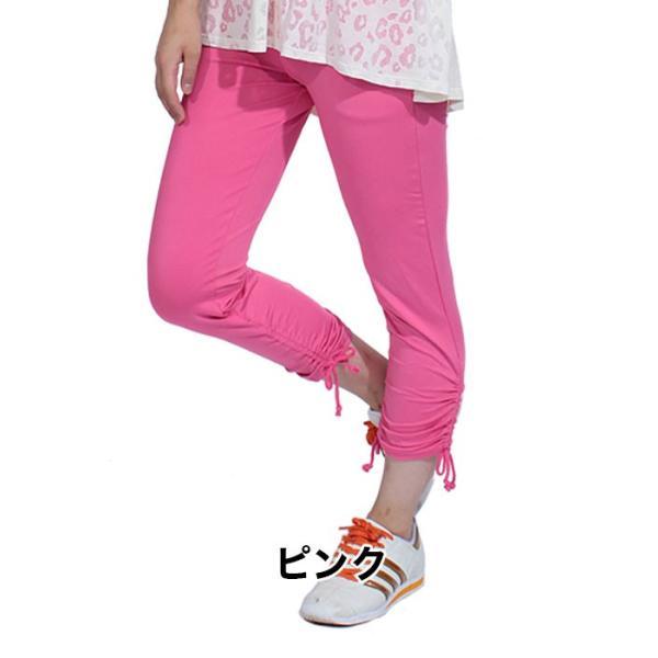 ヨガウェア ヨガパンツ ズンバウェア パンツ レディース ダンスパンツ 美脚 裾ひもシャーリングパンツ|panetone|08