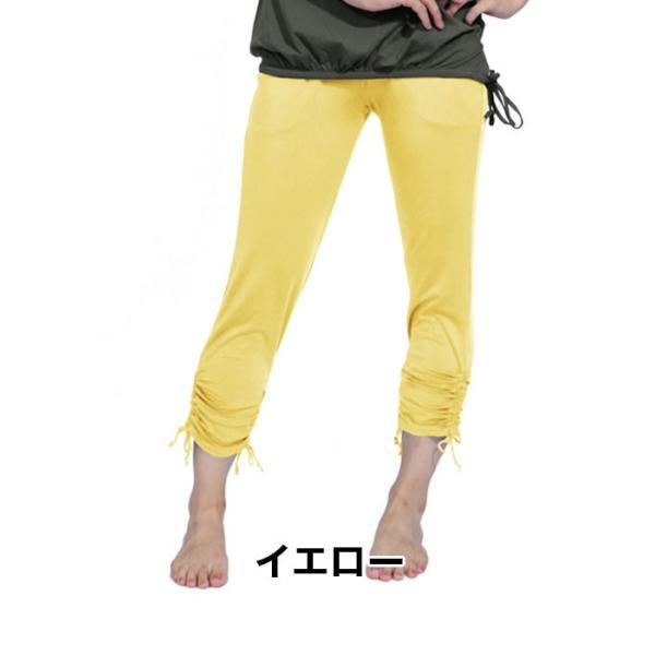 ヨガウェア ヨガパンツ ズンバウェア パンツ レディース ダンスパンツ 美脚 裾ひもシャーリングパンツ|panetone|12