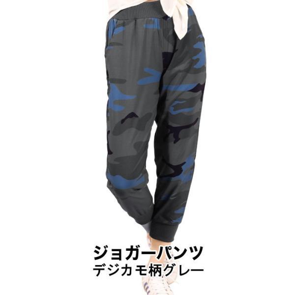 トレーニングウェア パンツ ボトムス レディース 軽量 カーゴパンツ ジョガーパンツ フィットネスウェア|panetone|28