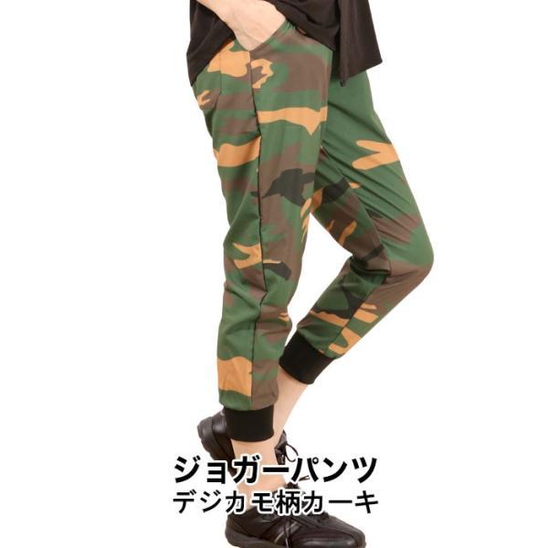 トレーニング トレーニングウェア ズンバウェア レディース 軽量 カプリパンツ ジョガーパンツ フィットネスウェア ダンス|panetone|34