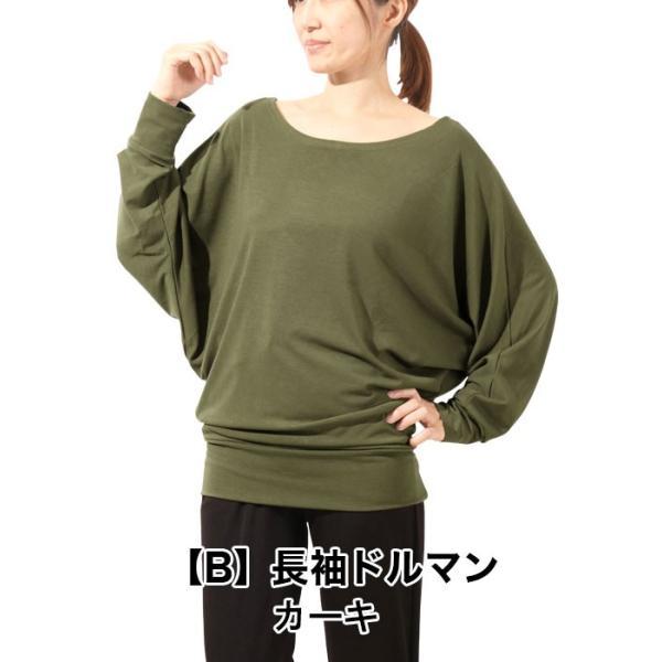 ヨガウェア トップス レディース 長袖 7分袖 ドルマンTシャツ おしゃれ ホットヨガ|panetone|15