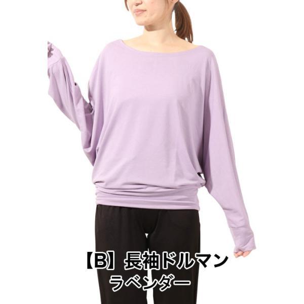ヨガウェア トップス レディース 長袖 7分袖 ドルマンTシャツ おしゃれ ホットヨガ|panetone|20