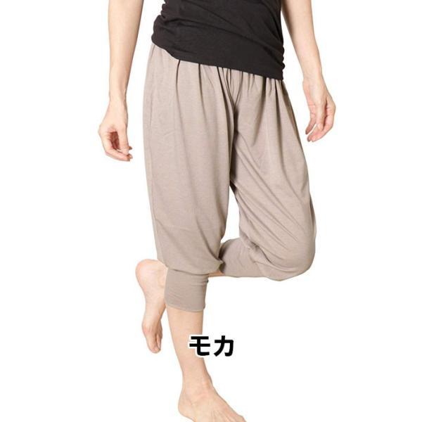 ヨガウェア ヨガパンツ レディース サルエル  7分丈 ゆったりサイズ おしゃれ ダンスパンツ フットネスパンツ 安い|panetone|14