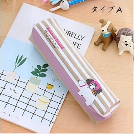 ペンケース 筆箱 可愛い 持ち歩き 便利 小学生 中学生 キャンバス オフィス OL 送料無料 Panni|panni-fashion|15