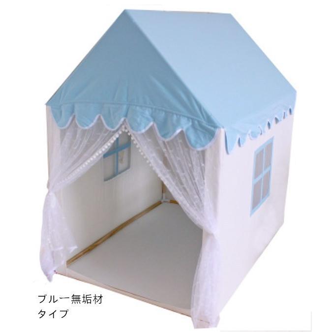 キッズ テント ハウス 子供プレゼント プリンセスハウス プレイハウス 室内 屋内 ベビー 幼児 おもちゃ 秘密基地 隠れ家 子供部屋 Panni 送料無料|panni-fashion|14