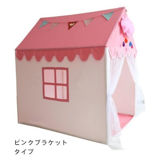 キッズ テント ハウス 子供プレゼント プリンセスハウス プレイハウス 室内 屋内 ベビー 幼児 おもちゃ 秘密基地 隠れ家 子供部屋 Panni 送料無料|panni-fashion|15