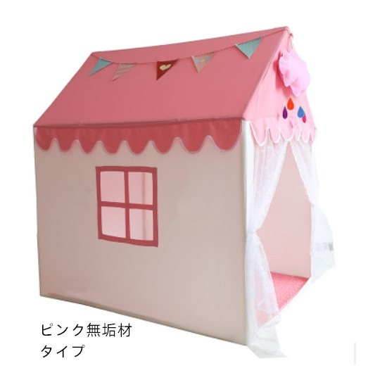 キッズ テント ハウス 子供プレゼント プリンセスハウス プレイハウス 室内 屋内 ベビー 幼児 おもちゃ 秘密基地 隠れ家 子供部屋 Panni 送料無料|panni-fashion|16