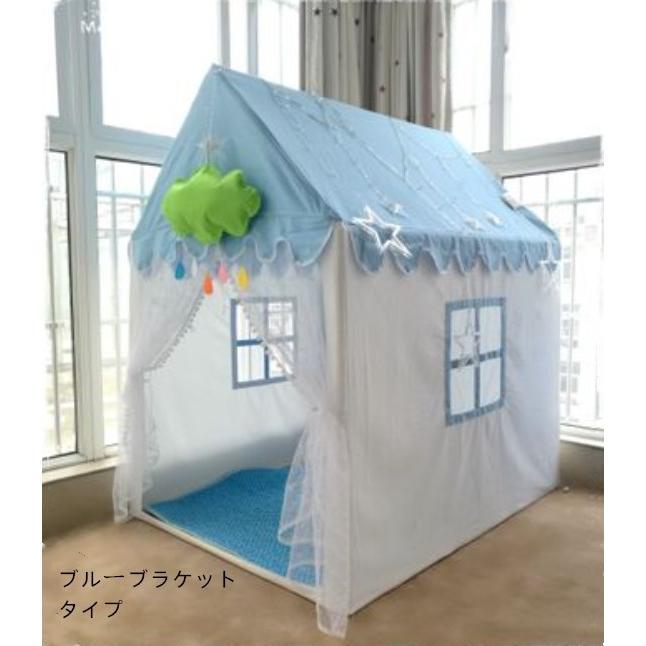 キッズ テント ハウス 子供プレゼント プリンセスハウス プレイハウス 室内 屋内 ベビー 幼児 おもちゃ 秘密基地 隠れ家 子供部屋 Panni 送料無料|panni-fashion|13