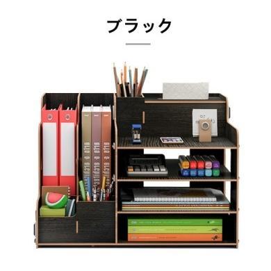 卓上 収納 ボックス レターケース 深型 A4サイズ 木製 卓上ラック 机上棚 組み立て式 多機能 ストレージ ペン立て 日本語説明書付き|panni2-shop|12