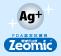 銀系(Ag+)抗菌剤 ゼオミック(R)練り込み加工