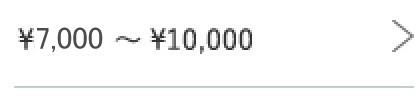 価格帯で選ぶ 7,000円 〜 10,000円 バルーンアート 風船 バルーン アート パパメイアン papameilland