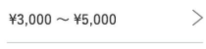 価格帯で選ぶ 3,000円〜5,000円 バルーンアート 風船 バルーン アート パパメイアン papameilland