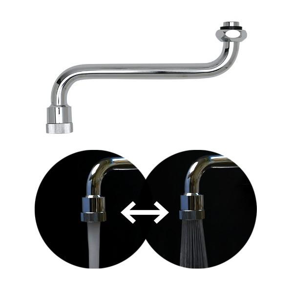 泡沫/シャワー切替機能つき吐水パイプ(170mm)