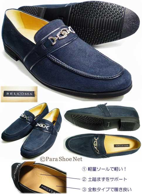 BELLOMA ビットローファー スリッポン カジュアルビジネスシューズ(紳士靴)ネイビー(紺)スウェード(スエード)ワイズ(幅)3E(EEE) 28cm(28.0cm)、29cm(29.0cm)、30cm(30.0cm)