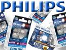 PHILIPS/フィリップス LED HID
