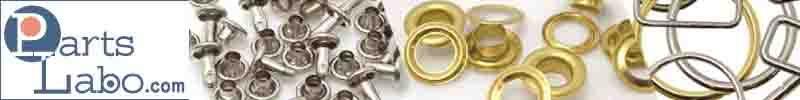 パーツラボは、クラフト用小さな金具の専門ショップです。