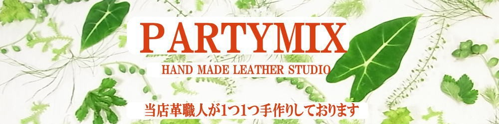 PARTYMIX LEATHER STUDIO