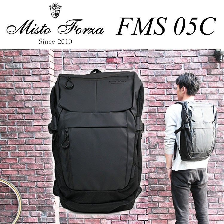 Misto Forza FMS05C BackPack サムネイル