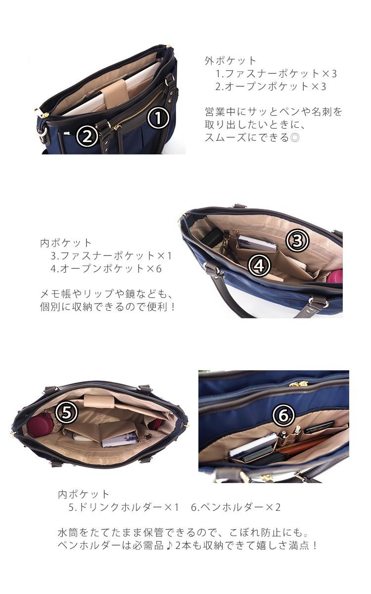 MINICIAL ビジネストート 詳細3
