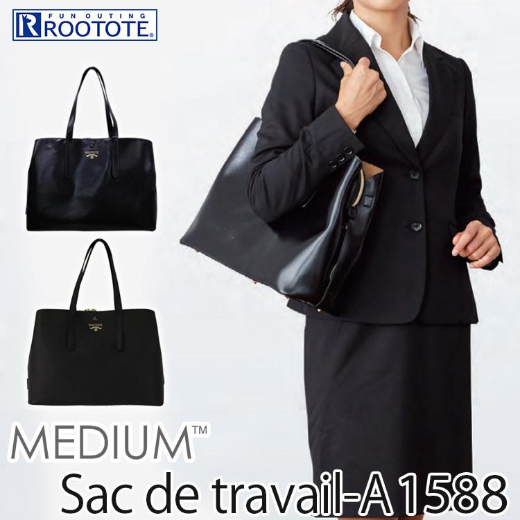 ルートート ミディアム 1588 サックデトラバーユ-A サムネイル