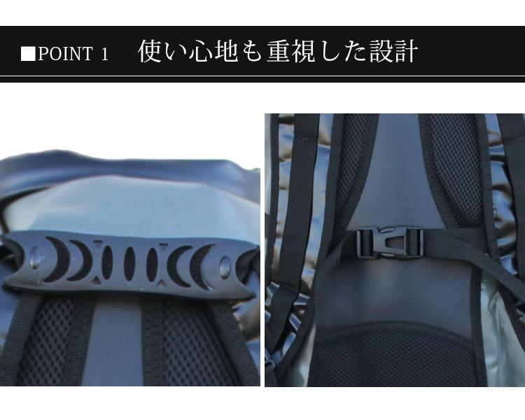 エコフレンドリー 防水 ドライバッグ 30L 詳細3