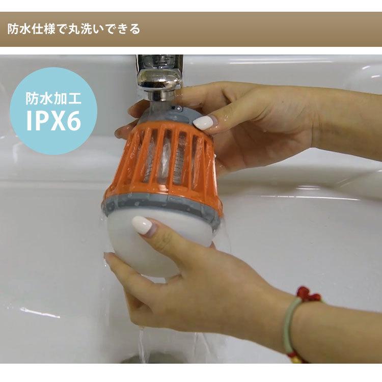 50/50 ワークショップ モスキー ゆらぎ