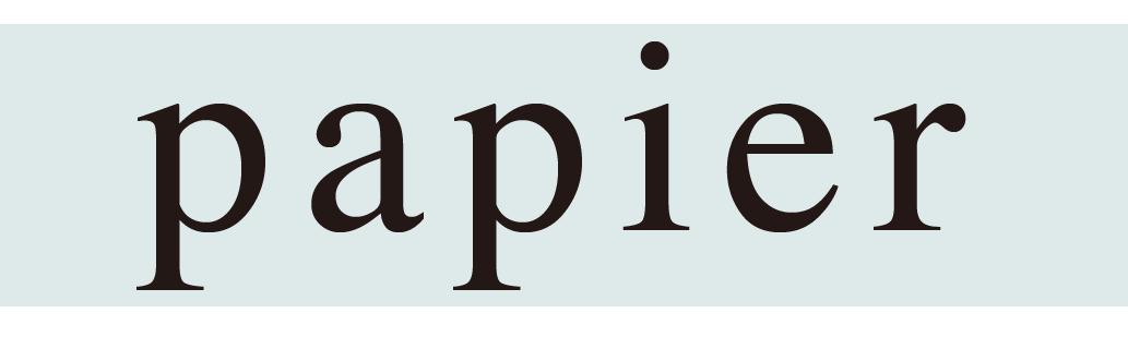 型紙通販ショップpapier ロゴ