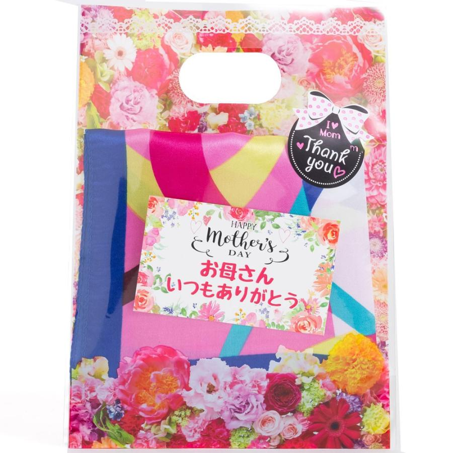 母の日ギフト2021 花 プレゼント スイーツ 送料無料|patty|17
