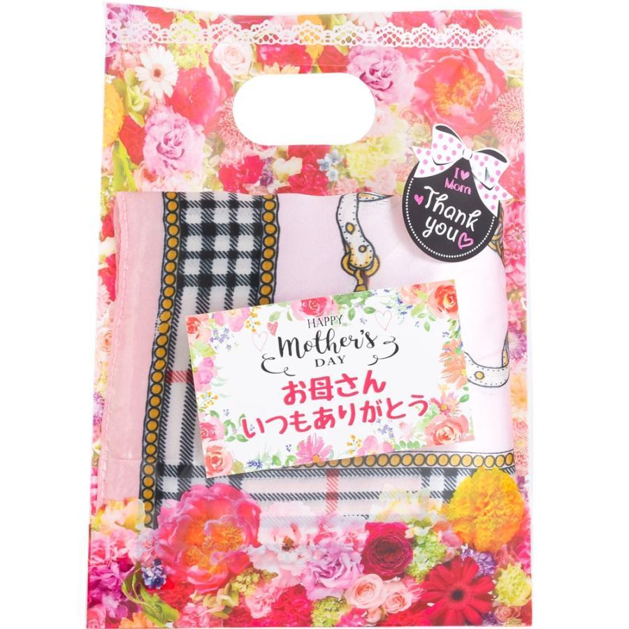 母の日ギフト2021 花 プレゼント スイーツ 送料無料|patty|19