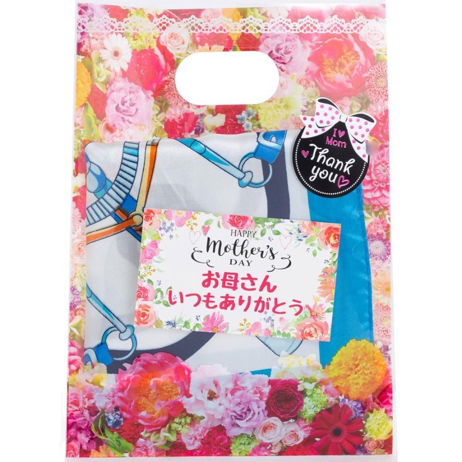 母の日ギフト2021 花 プレゼント スイーツ 送料無料|patty|21