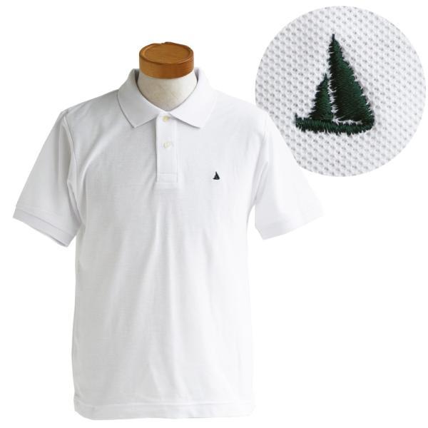 ポロシャツ 半袖 リブ衿 5.3オンス 吸汗 速乾 消臭テープ UV 紫外線 形状安定 刺繍 春 夏 SAIL レディース メンズ paty 21