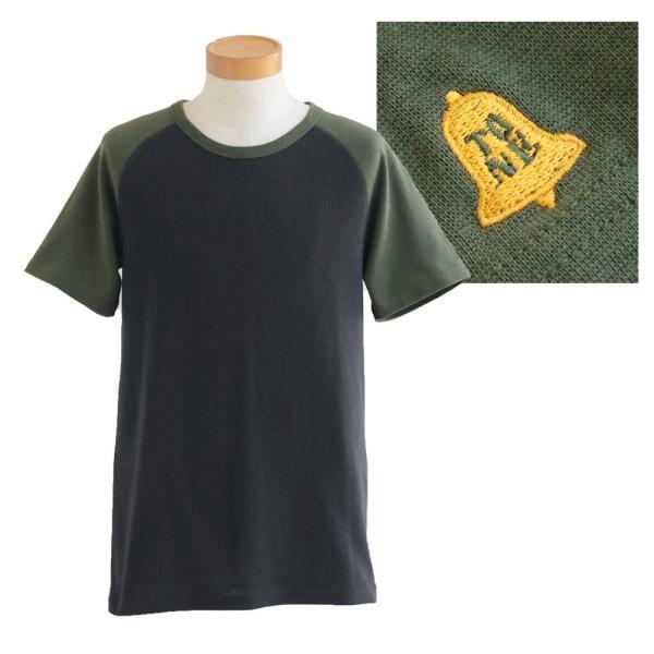 半袖 Tシャツ カットソー ラグラン 配色切り替え 「吸湿 速乾 COOL PLUS」 涼しい 肉厚  おしゃれ メンズ レディース TOneontoNE 夏|paty|09