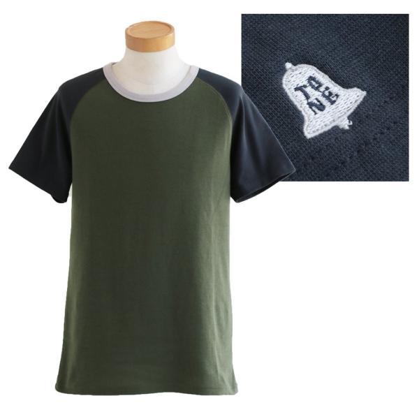 半袖 Tシャツ カットソー ラグラン 配色切り替え 「吸湿 速乾 COOL PLUS」 涼しい 肉厚  おしゃれ メンズ レディース TOneontoNE 夏|paty|13