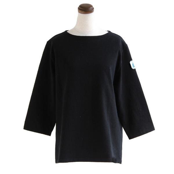 7分袖 カットソー  綿100% バスクシャツ ボートネック 日本製 コットン 無地  レディース SAIL|paty|22