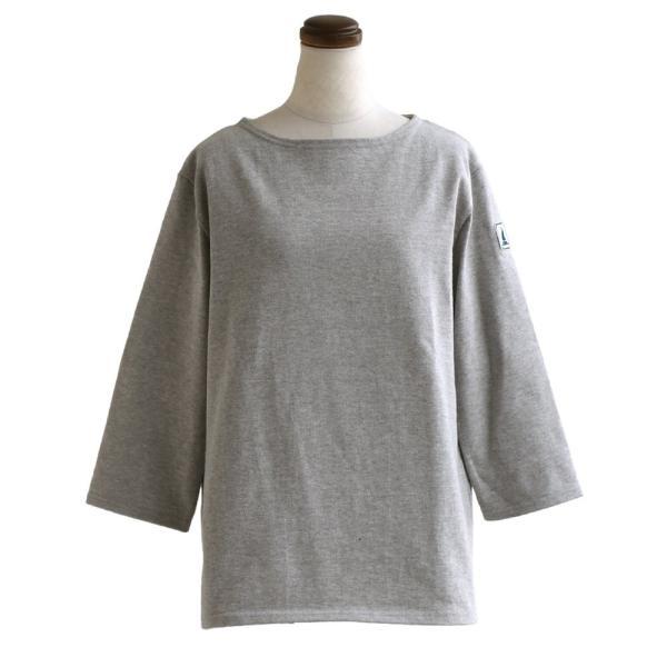 7分袖 カットソー  綿100% バスクシャツ ボートネック 日本製 コットン 無地  レディース SAIL|paty|25