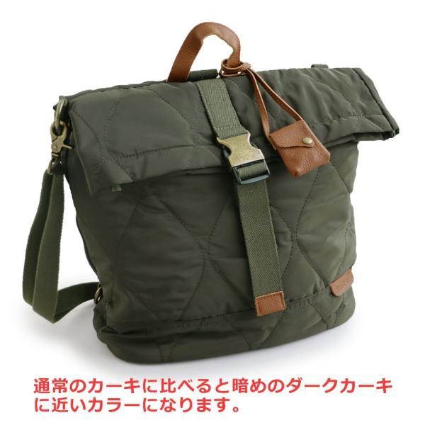 2WAY リュック バッグ かばん BAG 鞄 ショルダーバッグ ショルダー ポリキルティング カウレザー (トーラ) toleur レディース|paty|09