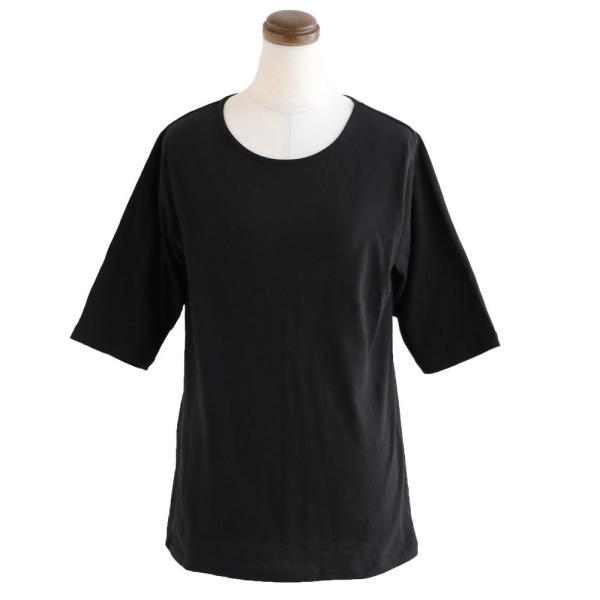 カットソー 五分袖 ロング丈 「胸元 が 見えない カバー Uネック」 綿100% Souple レディース|paty|08