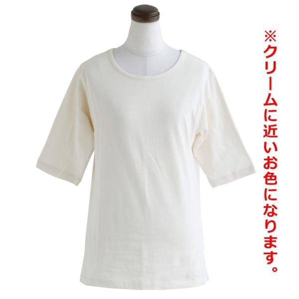 カットソー 五分袖 ロング丈 「胸元 が 見えない カバー Uネック」 綿100% Souple レディース|paty|09