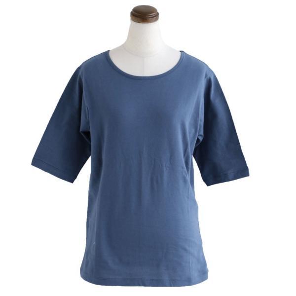 カットソー 五分袖 ロング丈 「胸元 が 見えない カバー Uネック」 綿100% Souple レディース|paty|11