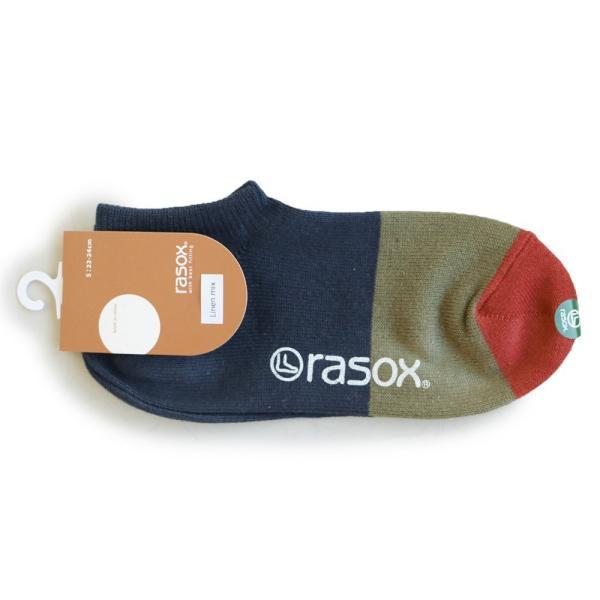 スニーカーソックス ソックス くるぶし丈 靴下 配色切替 コットン リネン 日本製 夏 メンズ レディース rasox paty 14