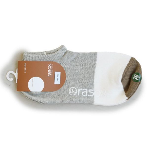 スニーカーソックス ソックス くるぶし丈 靴下 配色切替 コットン リネン 日本製 夏 メンズ レディース rasox paty 16